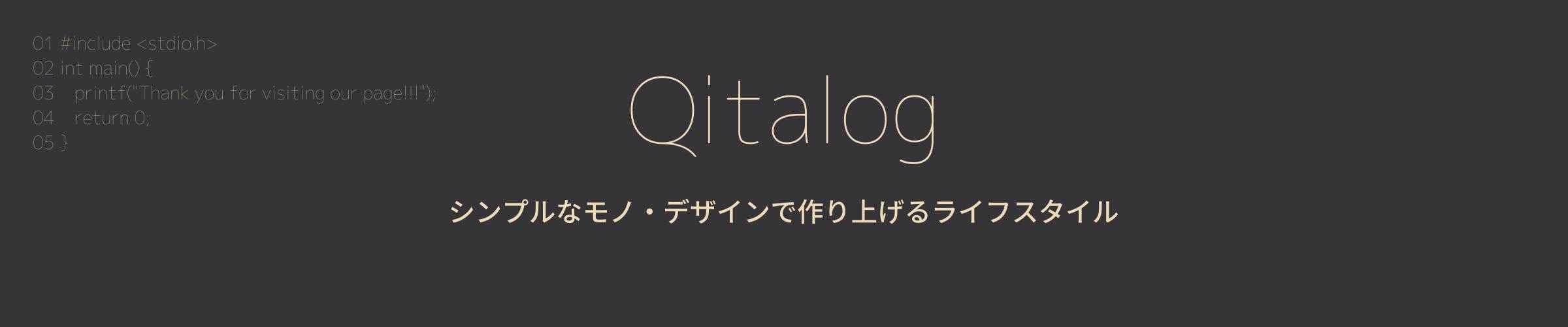 QITALOG