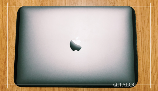 【MacBook Pro 13inch】エンジニアやブロガーに最適なPC。仕様からカスタマイズまでアレコレ紹介!