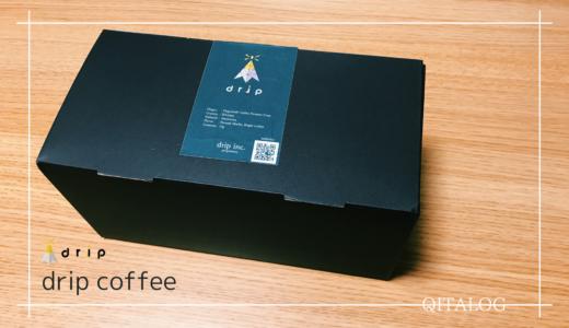 【drip coffee】drip×DRESE COFFEEコラボコーヒー。