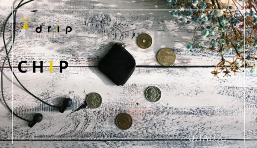 【CHIP】熟成レザーを使用した最小サイズの小銭入れ。